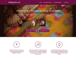 boliyanbook.com screenshot