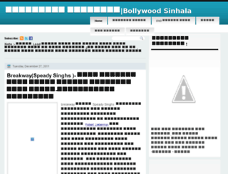 bollywood-sinhala.blogspot.com screenshot