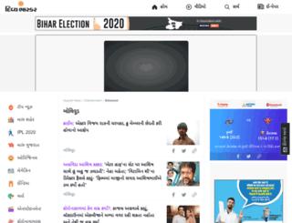bollywood.divyabhaskar.co.in screenshot