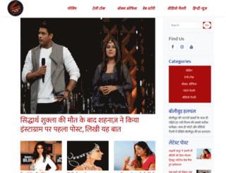 bollywoodhalchal.com screenshot