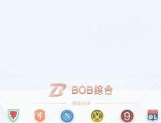 bolshoiteatr.com screenshot