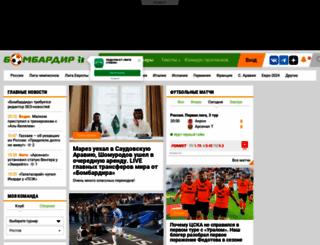 bombardir.ru screenshot