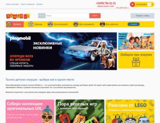bombo.ru screenshot