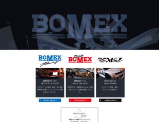 bomex.co.jp screenshot