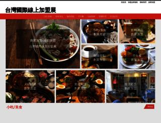 bon7.com screenshot