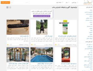 bonab.niazerooz.com screenshot