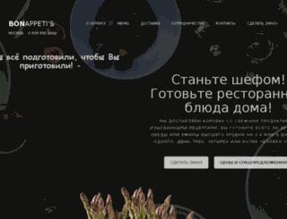 bonappetis.ru screenshot