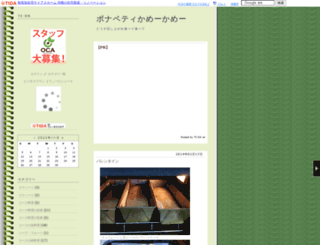 bonappetit9348223.ti-da.net screenshot