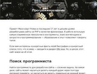 boncode.ru screenshot