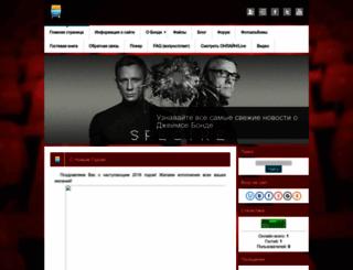 bondjames.ucoz.ru screenshot