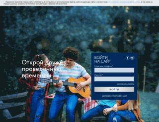 bondstreet.ru screenshot