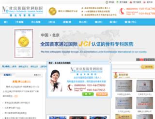 bone.mz16.cn screenshot