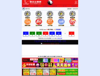bongc.com screenshot