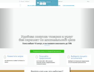 bonjoin.com screenshot