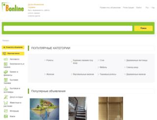 bonline.com.ua screenshot