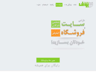 boofweb.com screenshot