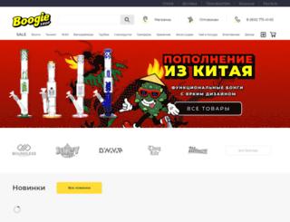 boogie-shop.ru screenshot
