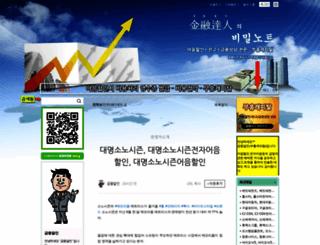 boohungcapital.com screenshot