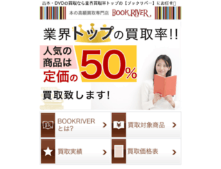 book-river.com screenshot