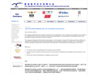book-stationery.org screenshot
