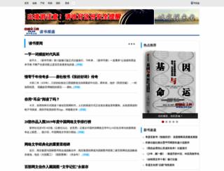 book.ce.cn screenshot