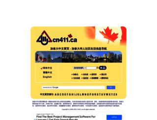 book.cn411.ca screenshot