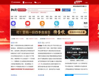 book.hexun.com screenshot