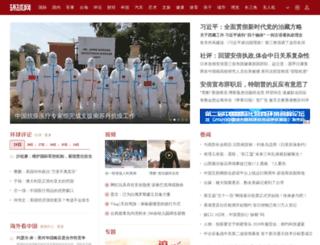 book.huanqiu.com screenshot