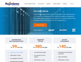 book.majordomo.ru screenshot