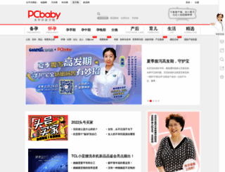 book.pcbaby.com.cn screenshot