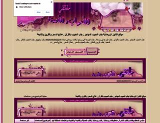 book1.arabepro.com screenshot