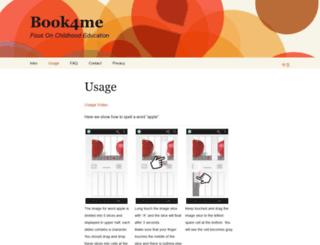 book4me.com screenshot