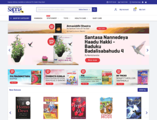 bookadda.com screenshot