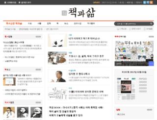 bookandlife.co.kr screenshot