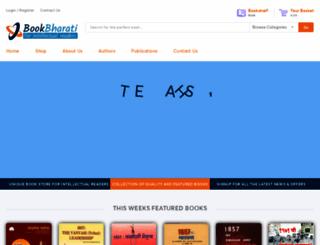 bookbharati.com screenshot