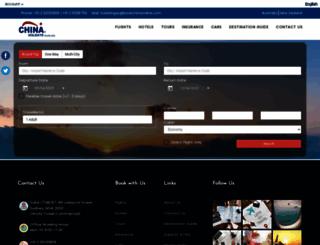 bookchinaonline.com.au screenshot