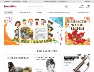 bookcity.kz screenshot