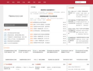 bookdao.cc screenshot