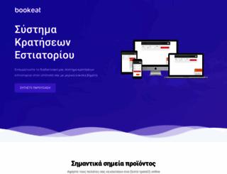 bookeat.gr screenshot