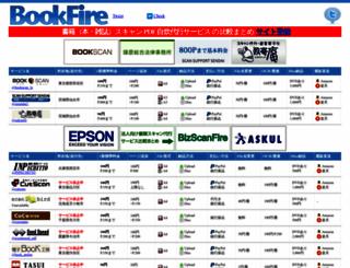 bookfire.net screenshot