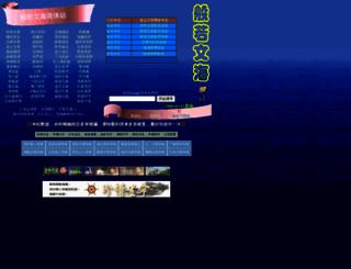 bookgb.bfnn.org screenshot