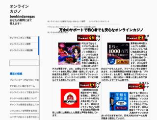 bookindanegas.com screenshot