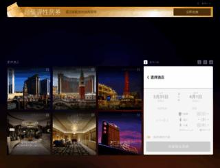 booking-hk.sandscotaicentral.com screenshot
