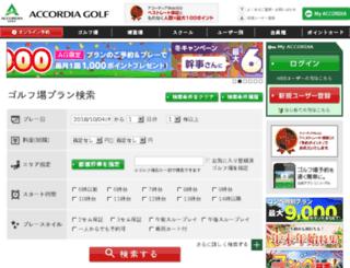booking.accordiagolf.com screenshot