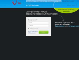 booking.tui.ru screenshot