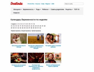 booklove.ru screenshot