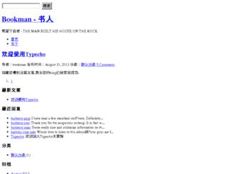 bookman.sinaapp.com screenshot