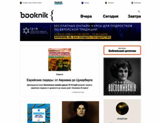 booknik.ru screenshot
