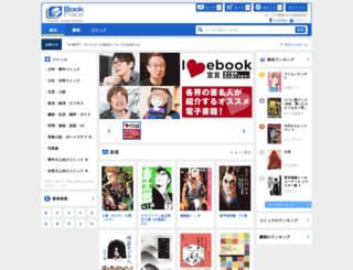 bookplace.jp screenshot