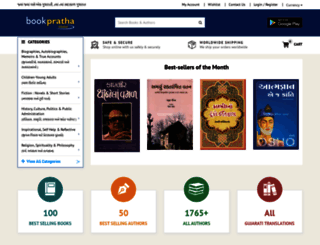 bookpratha.com screenshot